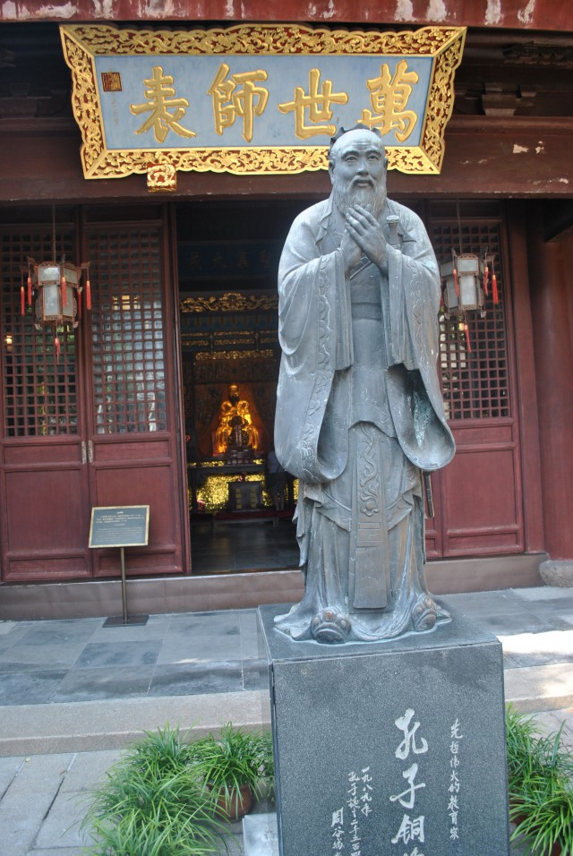 Chinese philosopher Confucius